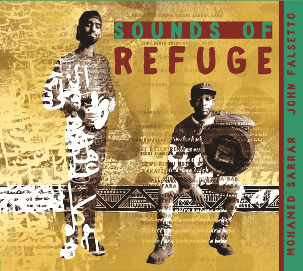 Sounds of Refuge album artwork (c) Majid Adin JPEG